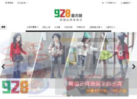 Qb928.com.tw thumbnail