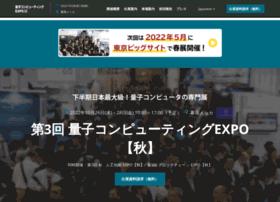 Qc-expo-at.jp thumbnail