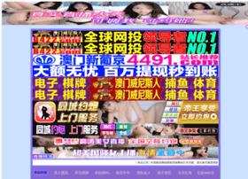 Qciencia.com thumbnail