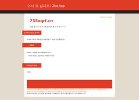 Qd5aczw.cn thumbnail