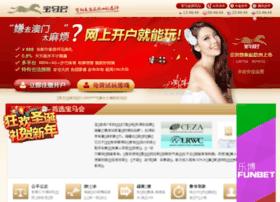 Qfvtdf.com.cn thumbnail