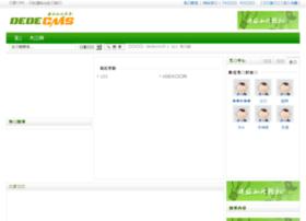 Qiaen.cn thumbnail