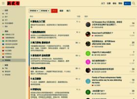Qiangyou.org thumbnail