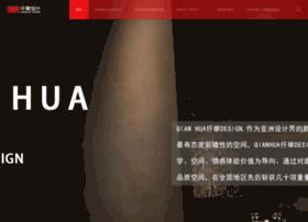 Qianhua.co thumbnail