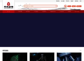 Qianinfo.com thumbnail