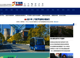 Qianlong.com thumbnail