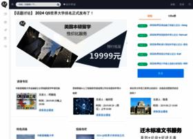 Qianmu.org thumbnail