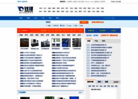 Qianyan.biz thumbnail
