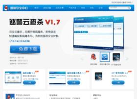 Qianyun.cn thumbnail