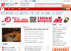 Qiaoba0376.cn thumbnail