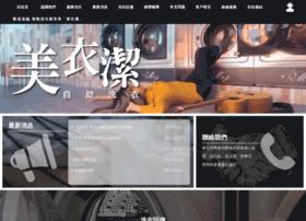 Qiaoyihu.com.tw thumbnail