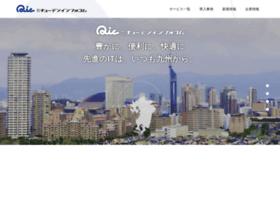 Qic.co.jp thumbnail