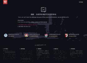 Qienkuen.org thumbnail