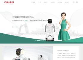 Qihan.cn thumbnail