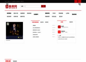 Qinbing.cn thumbnail