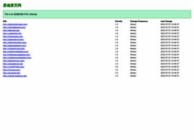 Qincai.net thumbnail