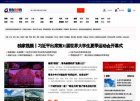 Qingdaonews.com thumbnail