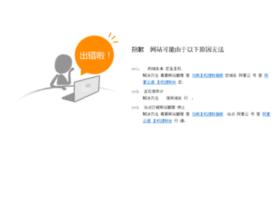Qingshu.com.cn thumbnail