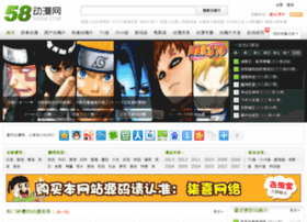 Qingunet.net thumbnail