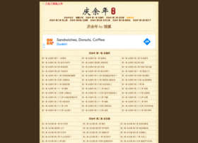 Qingyunian.net thumbnail