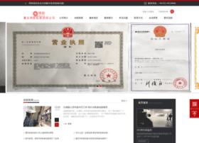 Qingzong.net thumbnail