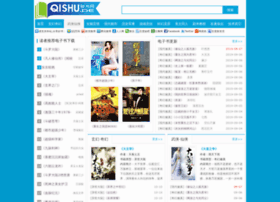 Qishu.de thumbnail