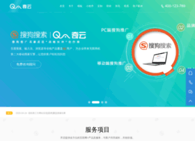 Qiun.net thumbnail