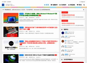 Qiuquan.cc thumbnail