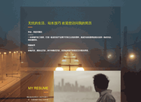 Qiusongsong.net thumbnail