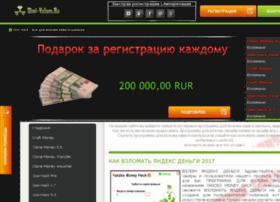 Qiwi-vzlom.ru thumbnail