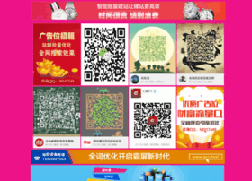 Qixiaoxing.asia thumbnail