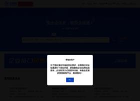 Qixintong.cn thumbnail