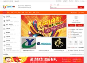 Qiyegongqiu.net thumbnail