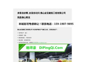 Qiyezhi.com.cn thumbnail