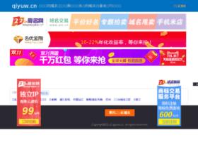 Qiyuw.cn thumbnail