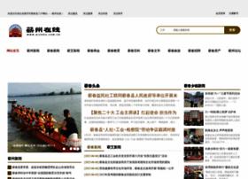 Qizhou.com.cn thumbnail