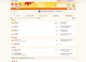 Qizuan8.net thumbnail