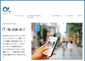Qloop.co.jp thumbnail