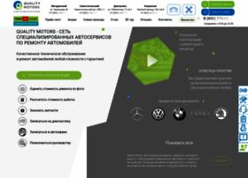 Qmotors.ru thumbnail