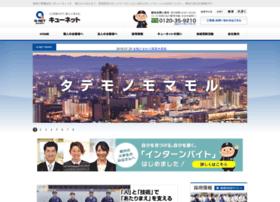 Qnet-sec.co.jp thumbnail