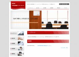 Qon-ja.co.jp thumbnail