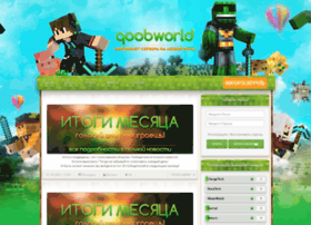 Qoobworld.ru thumbnail
