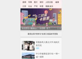 Qpc56.cn thumbnail