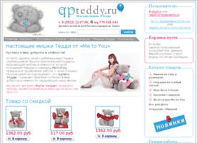Qpteddy.ru thumbnail