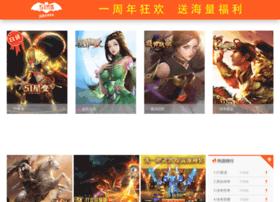 Qq8.com.cn thumbnail