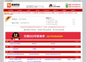 Qq8989.cn thumbnail