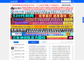 Qqjishu.cc thumbnail