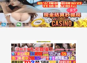 Qqniao.net thumbnail