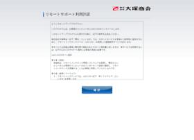 Qqrs.jp thumbnail