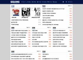 Qquing.net thumbnail